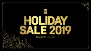 Epic launches holiday sale including 12 free games promotion