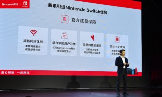 Nintendo says Switch production in China has been impacted by the coronavirus