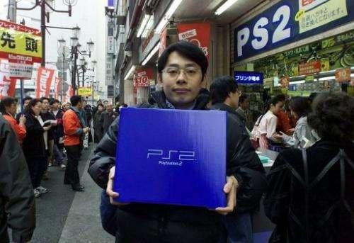 Resultado de imagen de playstation 2 release japan