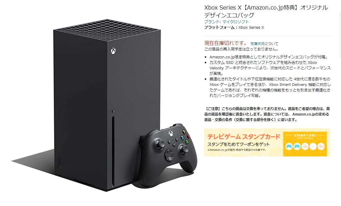 Japan S Initial Xbox Series X S Pre Orders Have Quickly Sold Out Everywhere Vgc