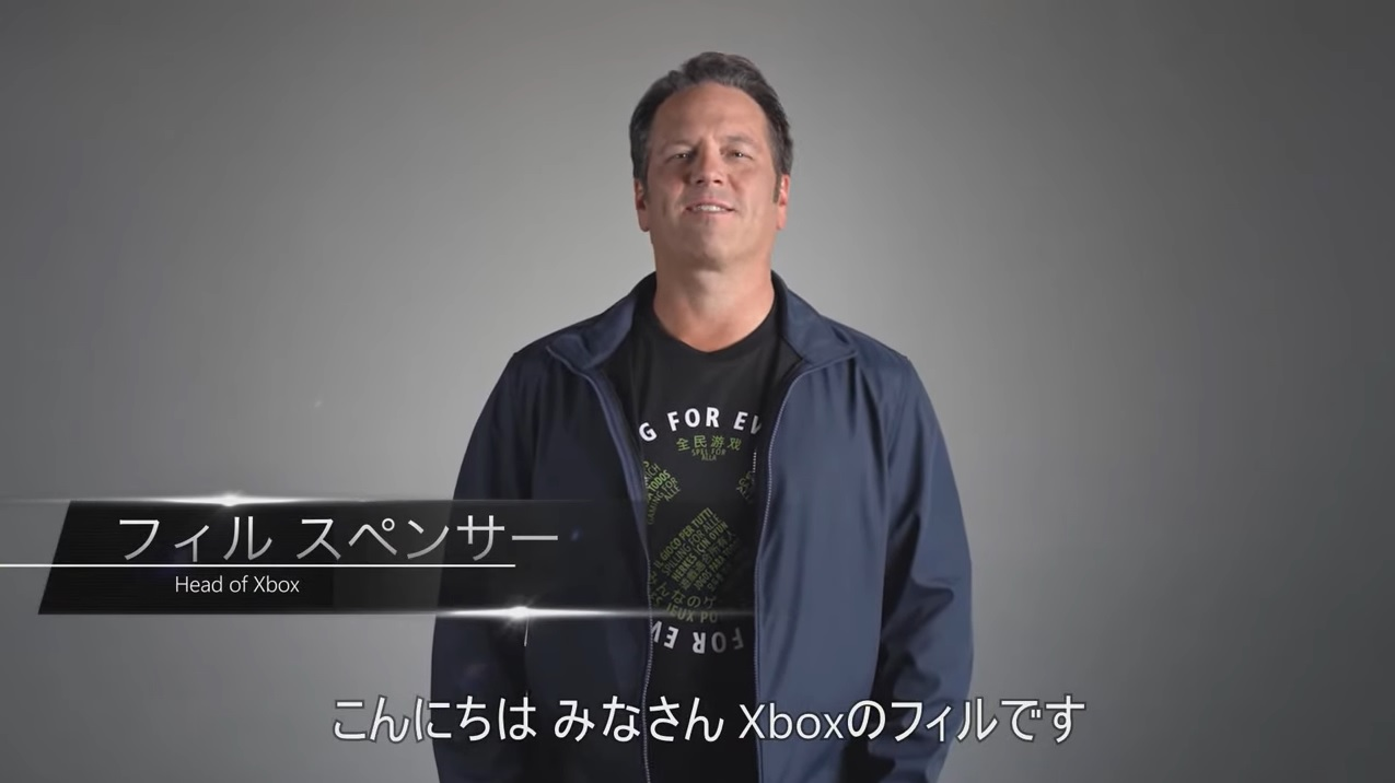 Xbox Continues To Meet Japanese Studios Big And Small About Acquisitions It S Claimed Vgc