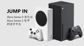Amazon Japan has sold out of Xbox Series pre-orders for the second time